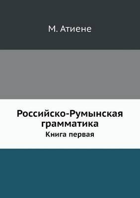 Rossijsko-Rumynskaya Grammatika Kniga Pervaya