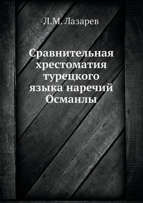 Sravnitelnaya Hrestomatiya Turetskogo Yazyka Narechij Osmanly
