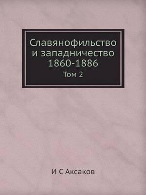 Slavyanofilstvo I Zapadnichestvo 1860-1886 Tom 2