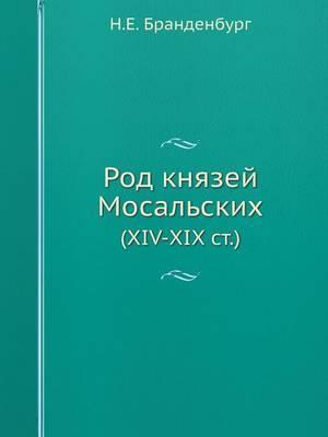 Rod Knyazej Mosalskih (XIV-XIX St.)