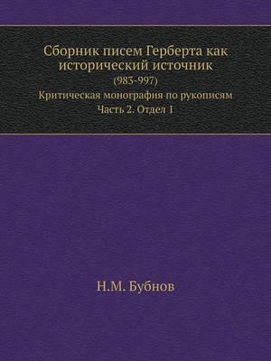 Sbornik Pisem Gerberta Kak Istoricheskij Istochnik (983-997). Kriticheskaya Monografiya Po Rukopisyam. Chast 2. Otdel 1