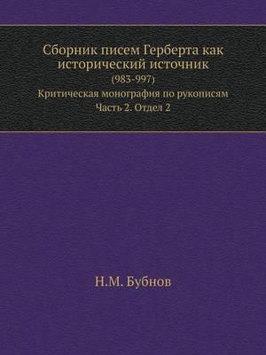 Sbornik Pisem Gerberta Kak Istoricheskij Istochnik (983-997). Kriticheskaya Monografiya Po Rukopisyam. Chast 2. Otdel 2