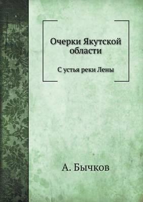 Ocherki Yakutskoj Oblasti S Ustya Reki Leny