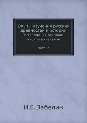 Opyty Izucheniya Russkih Drevnostej I Istorii Issledovaniya, Opisaniya I Kriticheskie Stati Chast 2