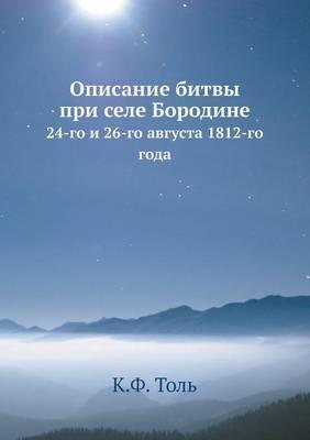 Opisanie Bitvy Pri Sele Borodine 24-Go I 26-Go Avgusta 1812-Go Goda