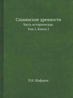 Slavyanskie Drevnosti Chast Istoricheskaya. Tom 2. Kniga 1