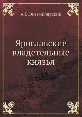 Yaroslavskie Vladetelnye Knyazya