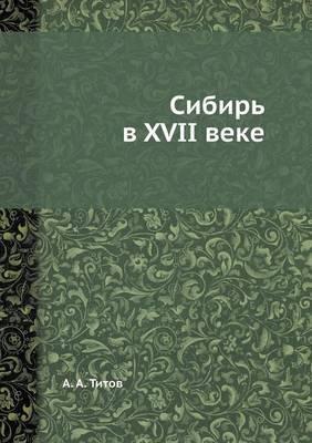 Sibir V XVII Veke