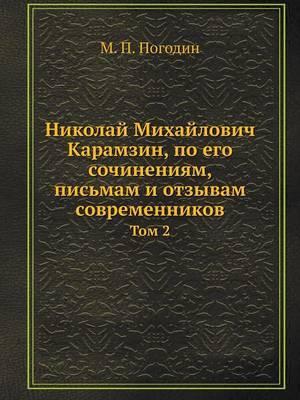 Nikolaj Mihajlovich Karamzin, Po Ego Sochineniyam, Pismam I Otzyvam Sovremennikov Tom 2