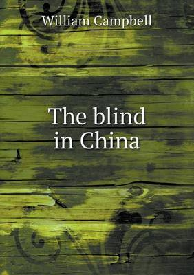 The Blind in China
