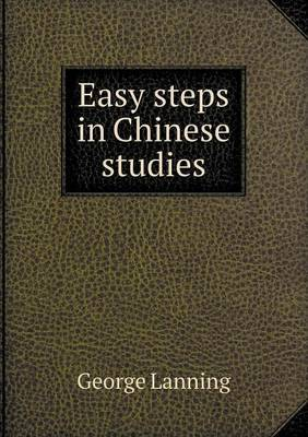 Easy Steps in Chinese Studies