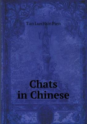 Chats in Chinese