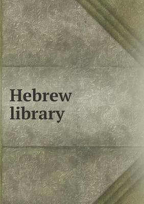 Hebrew Library