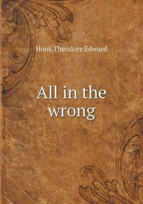 All in the Wrong