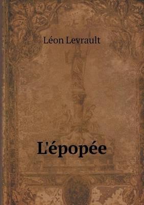 L'Epopee