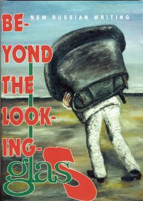 Beyond the Looking-Glass