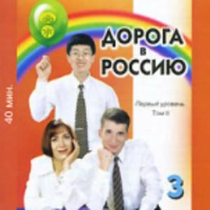 CD 3 (II)