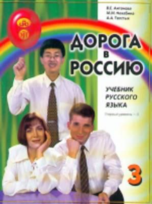 Textbook 3 (I)