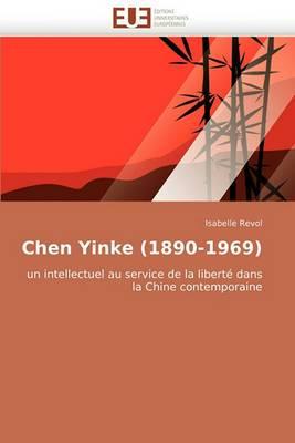 Chen Yinke (1890-1969)