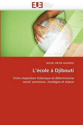 L Ecole a Djibouti