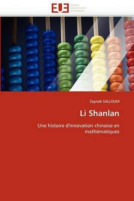 Li Shanlan
