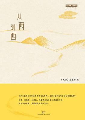 Cong XI DAO XI