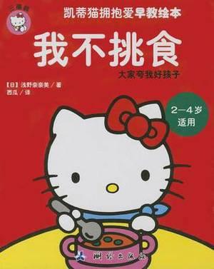 Wo Bu Tiao Shi (Simplified Chinese)