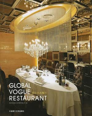 Global Vogue Restaurant
