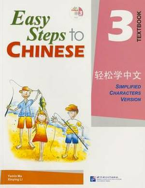 Easy Steps to Chinese: Vol. 3: Textbook