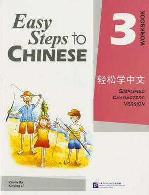 Easy Steps to Chinese: Vol. 3: Workbook