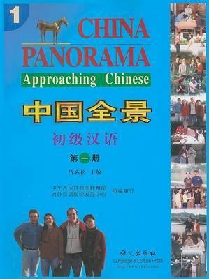 Approaching Chinese: China Panorama: v. 1
