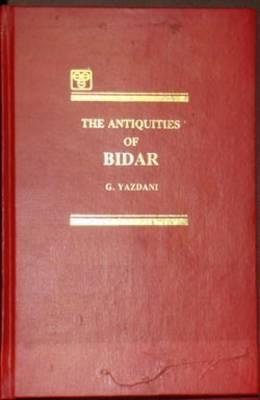 Antiquities of Bidar