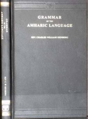 Grammar of the Amharic Language
