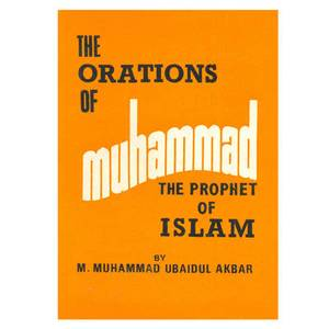 The Orations of Muhammad