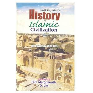 History of Islamic Civilization: Pt. 4: Umayyads and Abbasids