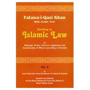 Fatawa-E-Qazikahn: Relating to Islamic Law (Arabic-English)