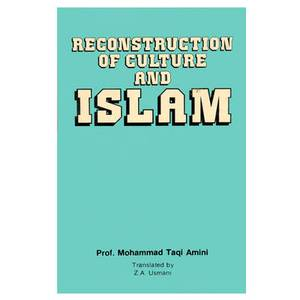 Reconstruction of Culture and Islam