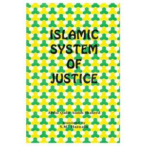Islamic System of Justice