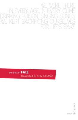 The Best of Faiz