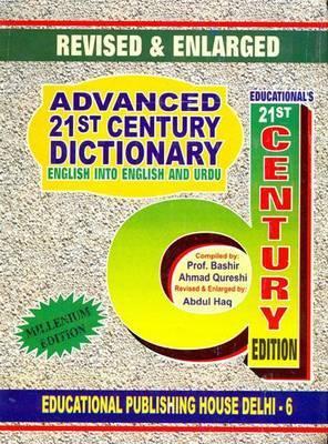 Advanced Twenty First Century Dictionary: English into English and Urdu