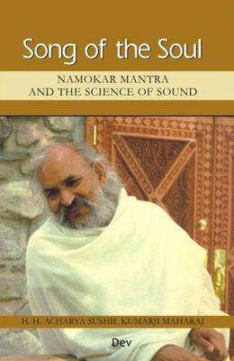 Song of the Soul: An Introduction to Namokar Mantra and the Science of Sound