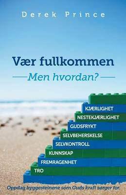 Be Perfect - But How? - Norwegian