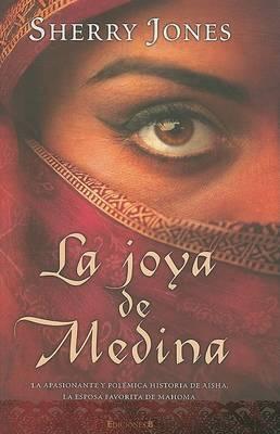 La Joya de Medina