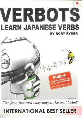 Verbots: Learn Japanese Verbs (Was Learn 101 Japanese Verbs in a Day)