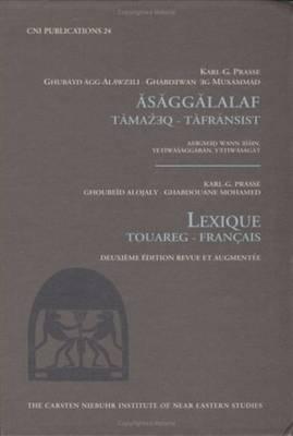 Lexique Touareg-Francais: Revue et Augmentee