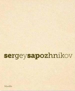 Sergey Sapozhnikov