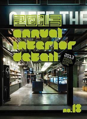 Annual Interior Detail 18