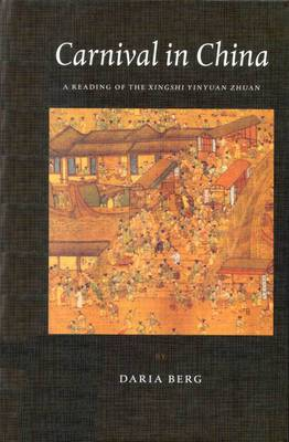 Carnival in China: A Reading of the <i>Xingshi Yinyuan Zhuan</i>