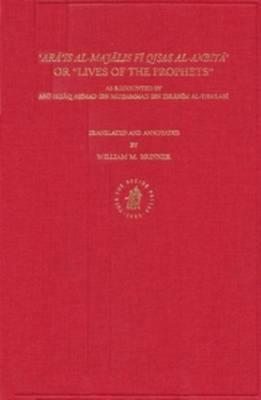 'Ara'is al-Majalis fi Qisas al-Anbiya' or  Lives of the Prophets : As Recounted by Abu Ish Aq Ah Mad Ibn Muh Ammad Ibn Ibrahim Al-Tha'labi