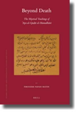 Beyond Death: The Mystical Teachings of Ayn al-Qu at al-Hamadhani
